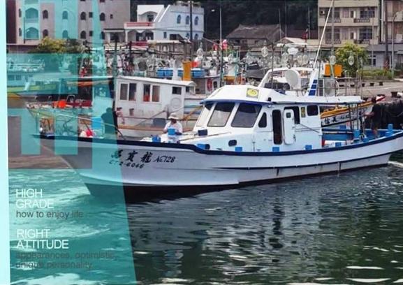 萬寶龍128號海釣船