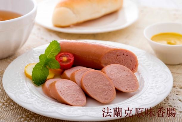 普魯軾歐式美食