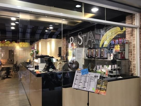 如,菓下午茶咖啡新莊美地店