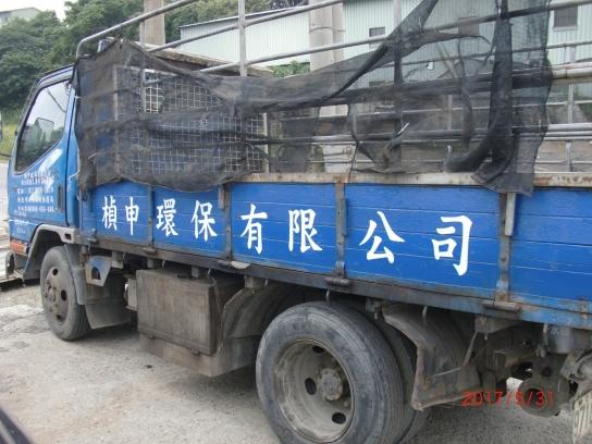 楨申環保廢棄物清理公司