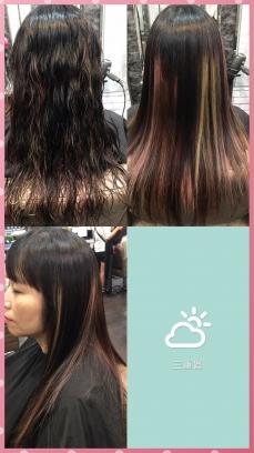 西維亞-新北染髮燙髮剪髮美髮髮廊