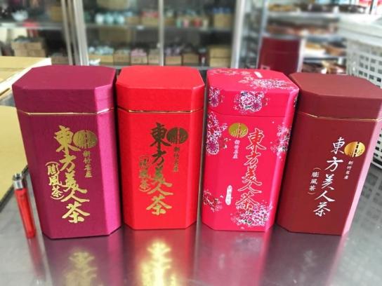 石井茶園茶葉零售批發