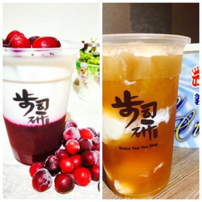 步司研茶飲