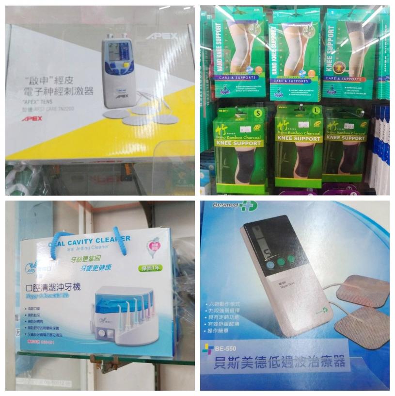 東陽醫療器材