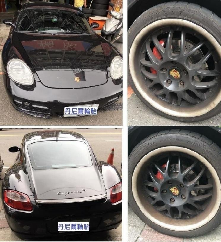丹尼爾輪胎底盤改裝維修