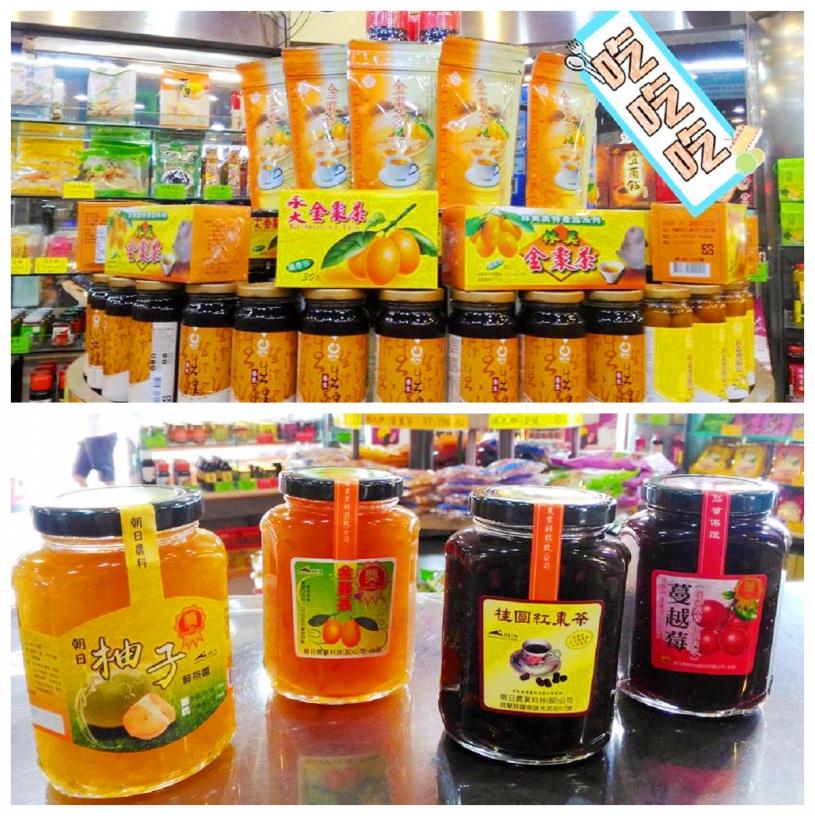 桂林蜜餞腊味名產公司
