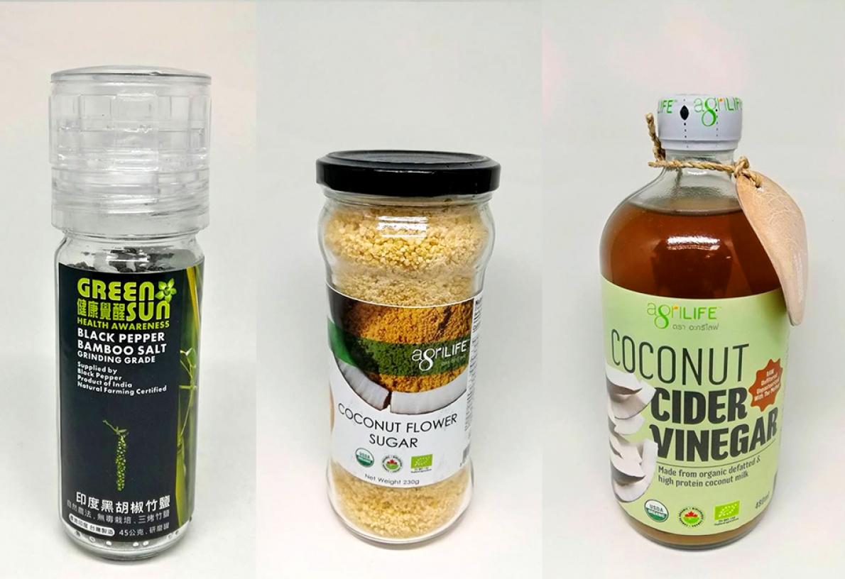 有機椰子油-綠太陽生物科技