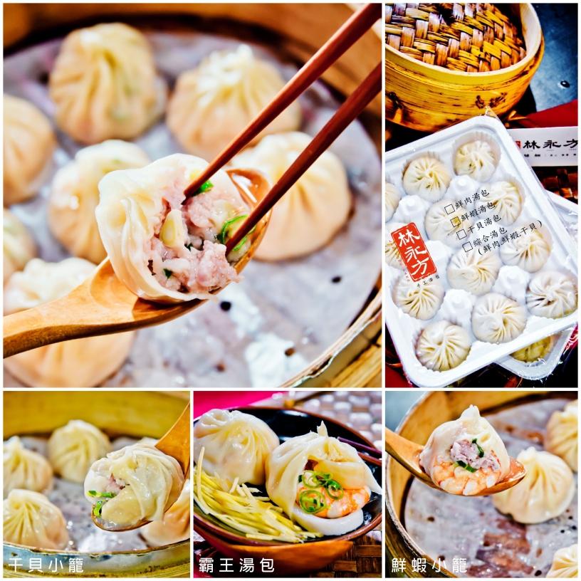 林永方點線麵食館美食小吃