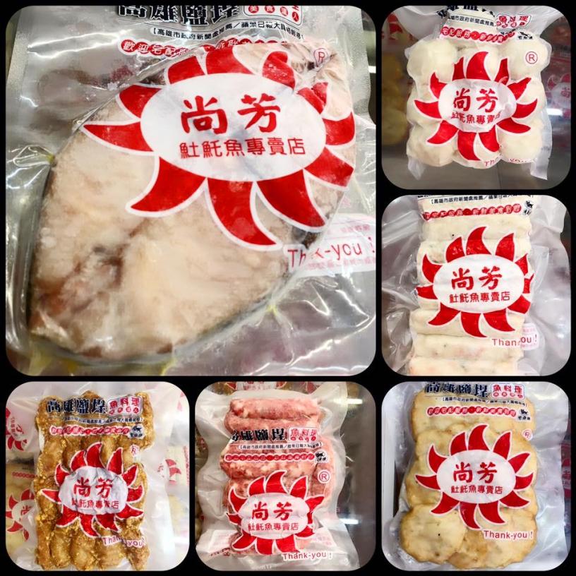 尚芳土魠魚羹