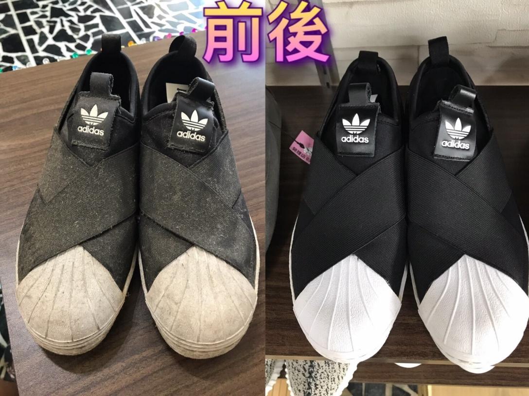 洗鞋達人-苗栗苑裡店 洗包包