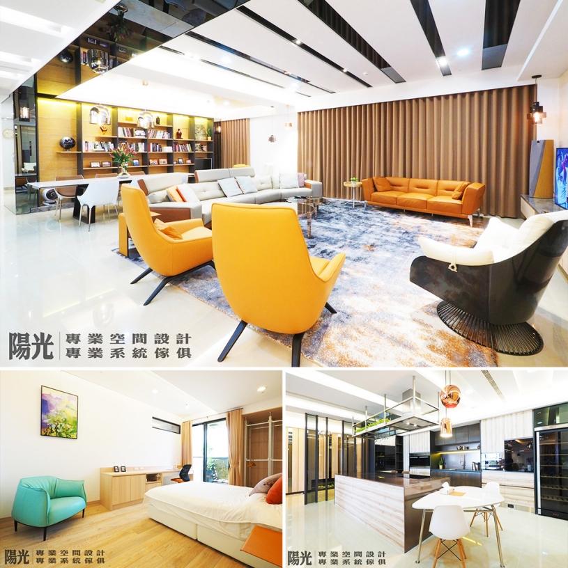 陽光室內裝修設計工作室