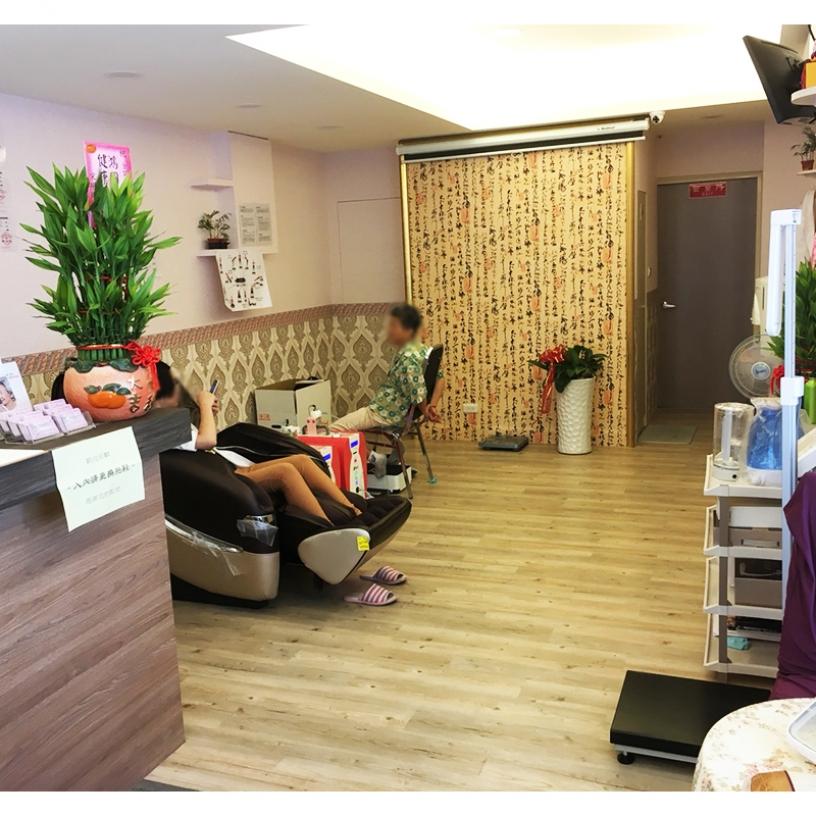 含笑氫鬆健康會館