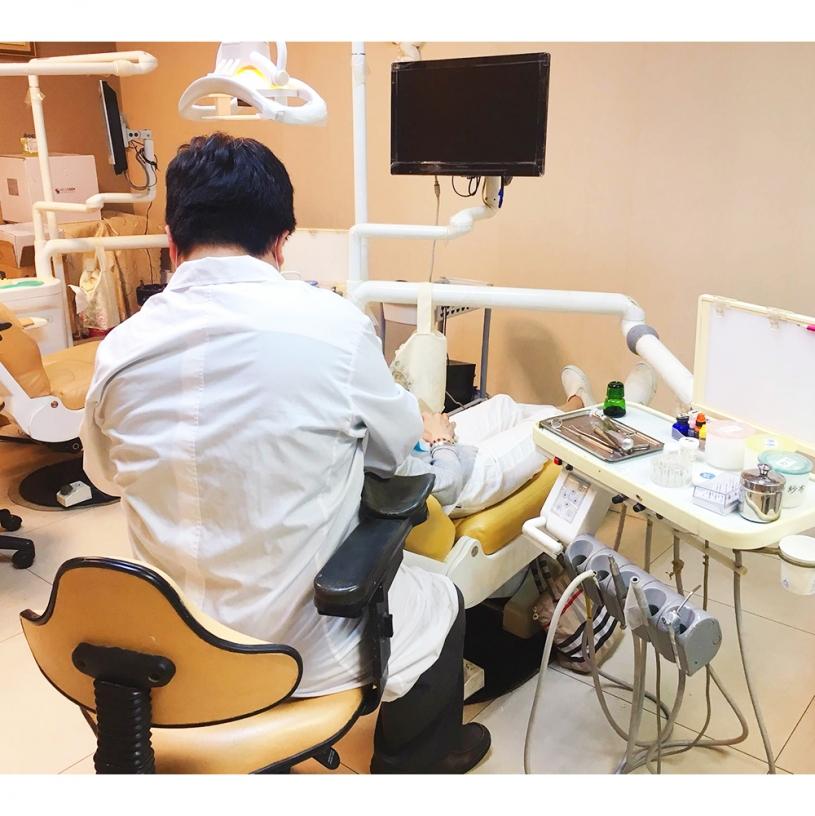 菘興牙醫診所