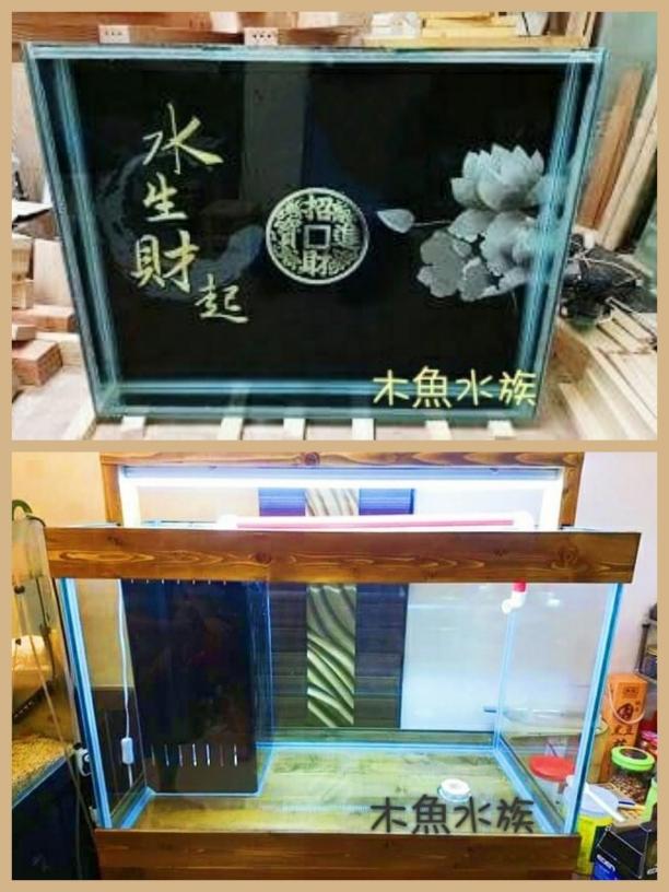 木魚水族WOODEN FISH