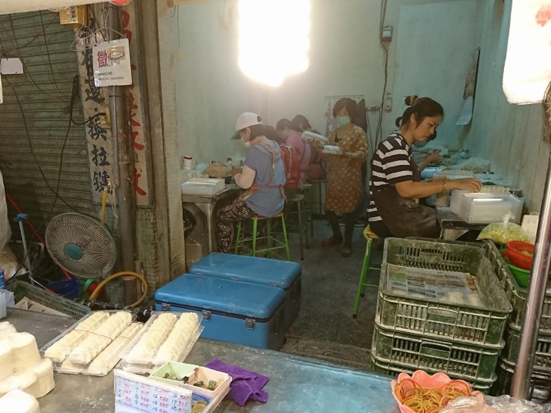 板橋黑珍豬鮮肉水餃