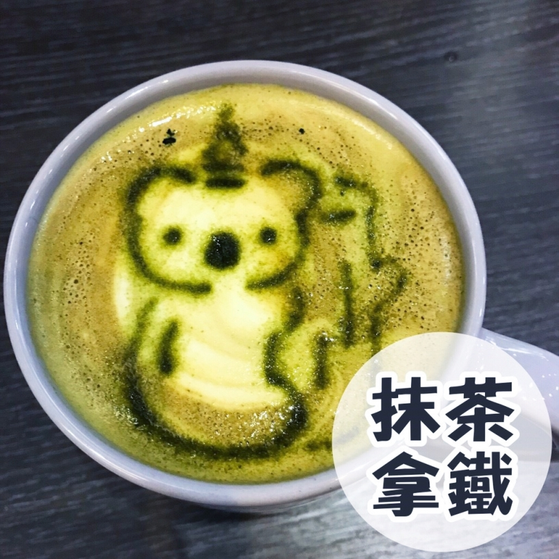 Pimos Cafe 皮莫咖啡