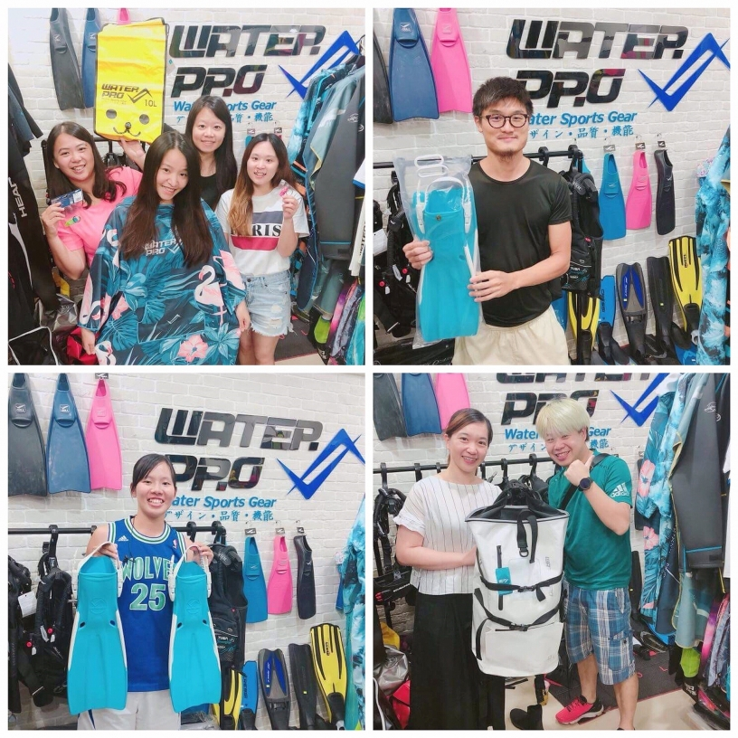 Water Pro 水上運動用品專賣店