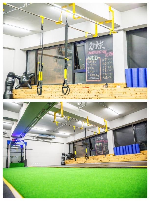 力煉空間運動體適能工作室