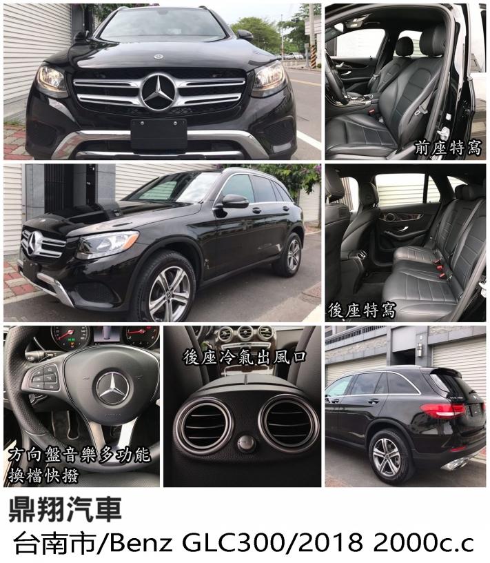 台南安南區二手車中古車買賣推薦鼎翔汽車