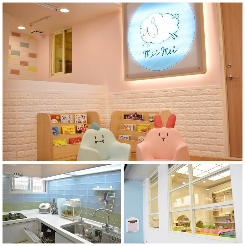 台北市私立咩咩羊托嬰中心