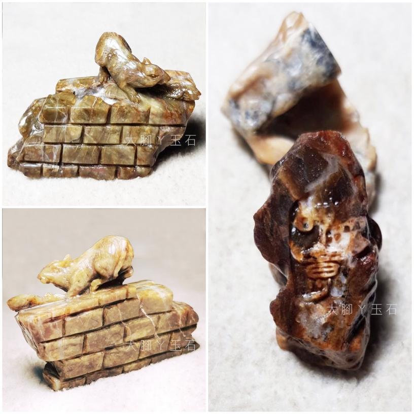大腳ㄚ玉石