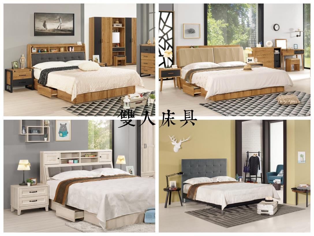 床&枕酷家具-床墊.枕頭.寢具.窗簾