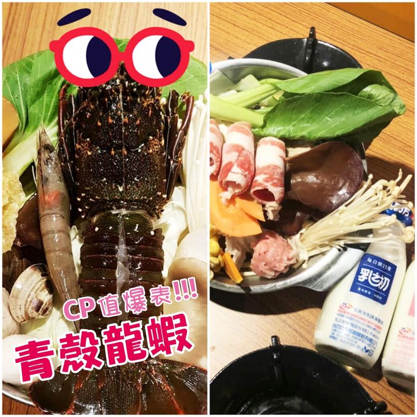 一鍋賞(天然蔬果甘蔗鍋)