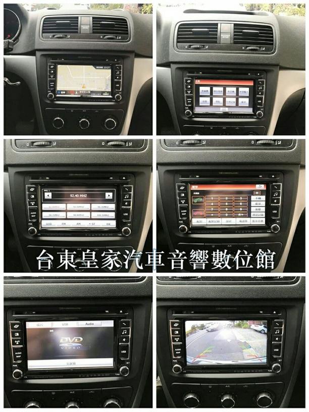台東皇家汽車音響數位館