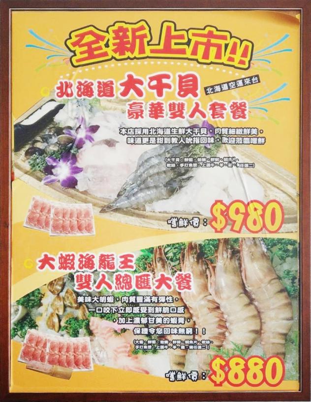 太將鍋日式涮涮鍋-小港桂林店