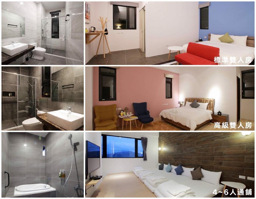 簡單旅宿.Easy Inn