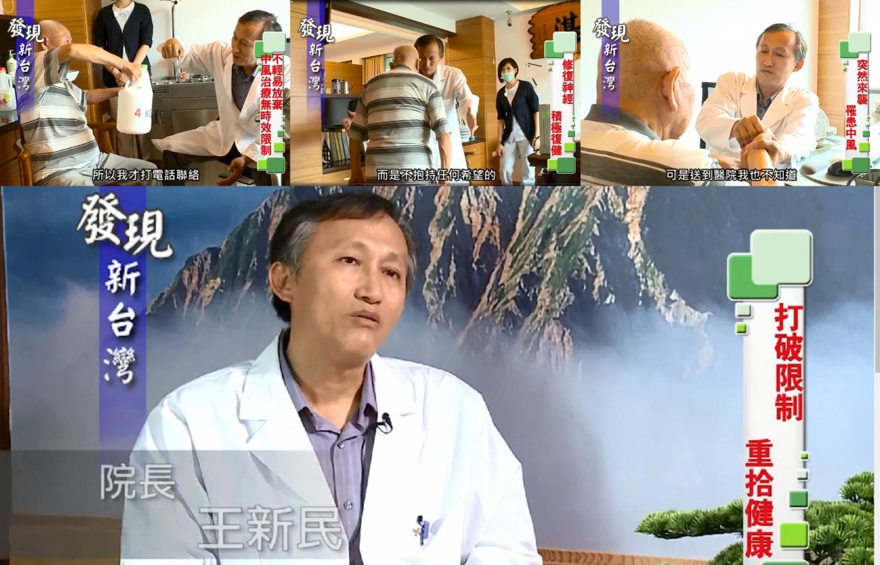 六順預防醫學診所
