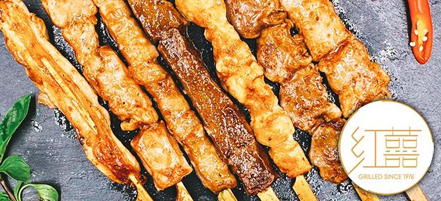 紅囍烤肉食品