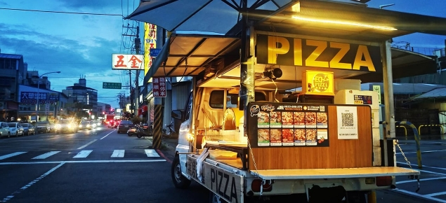 ED PIZZA 愛德披薩