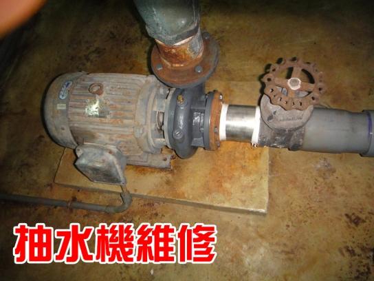 水電工程行