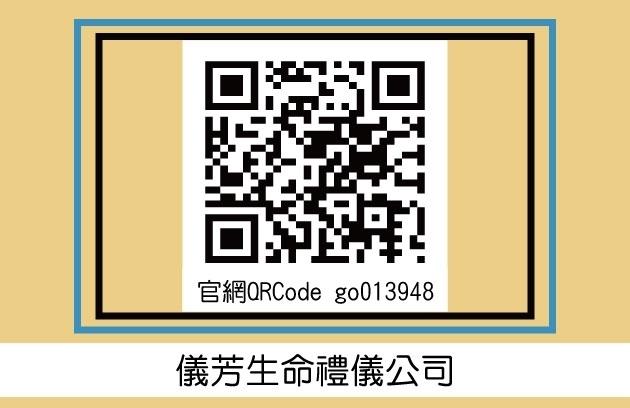 慶豐生命禮儀公司 - 台中市 - 業務顧問 | Facebook_插圖