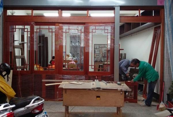 合辰土木包工業裝潢設計工班