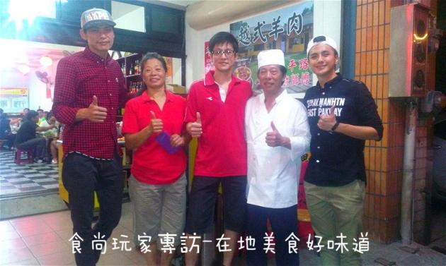 詹師傅越式羊肉爐-竹南創始店