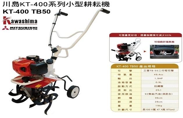 川島農機產業機械製造