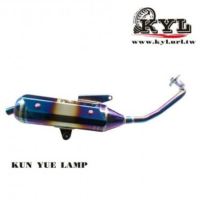 KYL坤兌汽機車材料精品