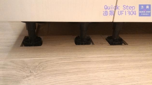 方興-比利時QS強化環保木地板