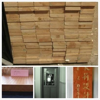 銘木專業木工廠