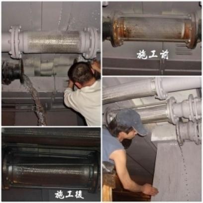 惠盛水電工程