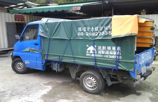 傑森貨運搬家公司