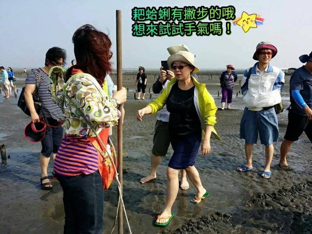 東石觀光漁筏平安號
