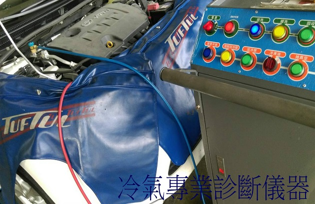 台南尚新汽車修護廠