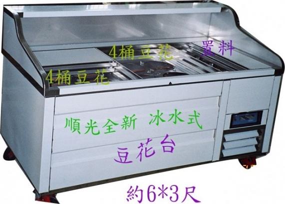 順光餐飲設備-食品機械