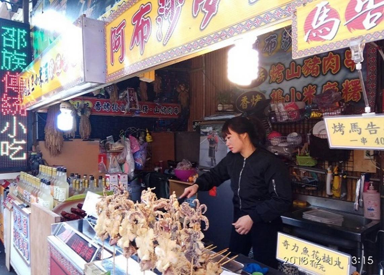 阿布莎夢安邵族傳統美食