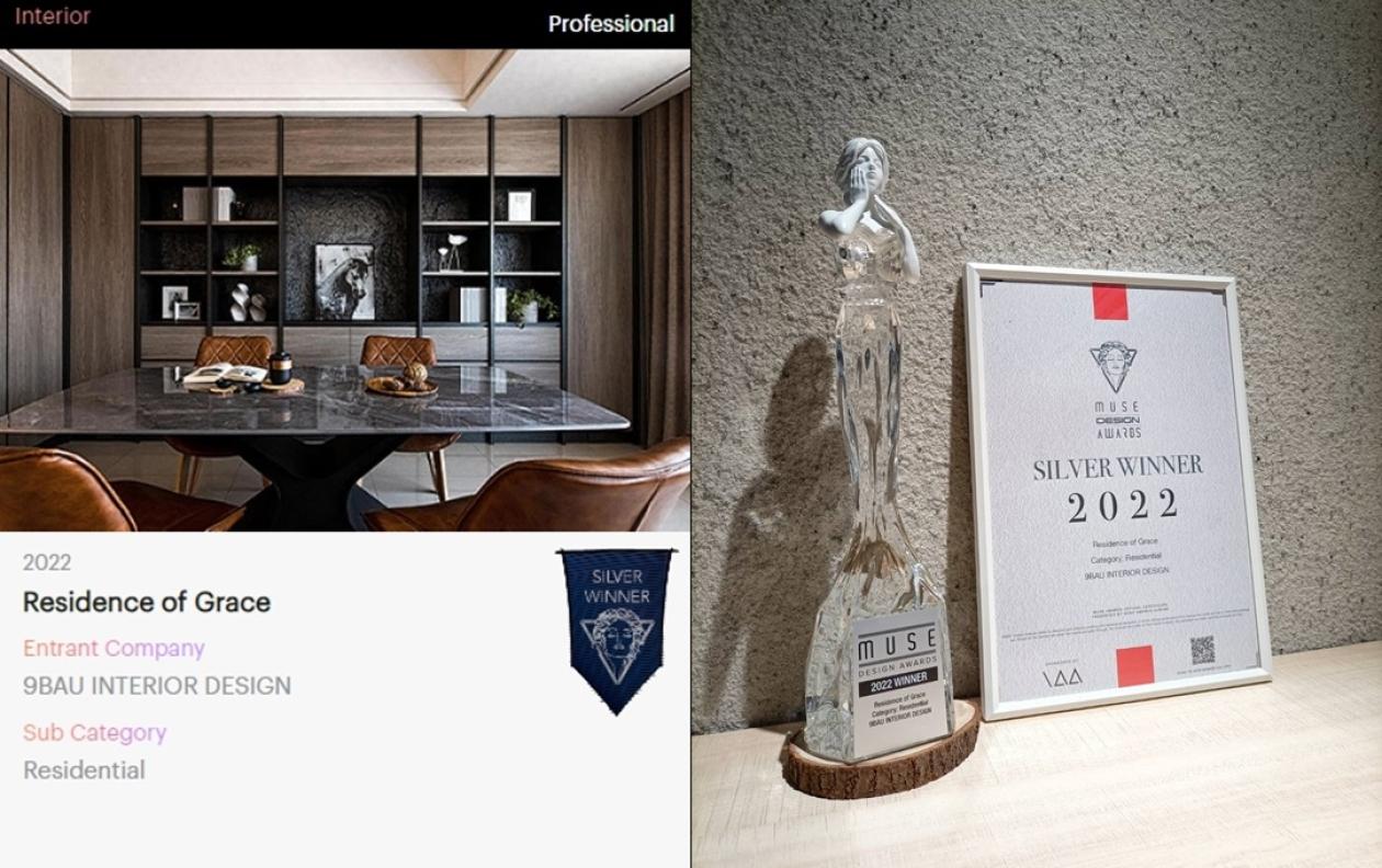 酒保酒窖專業設計有限公司