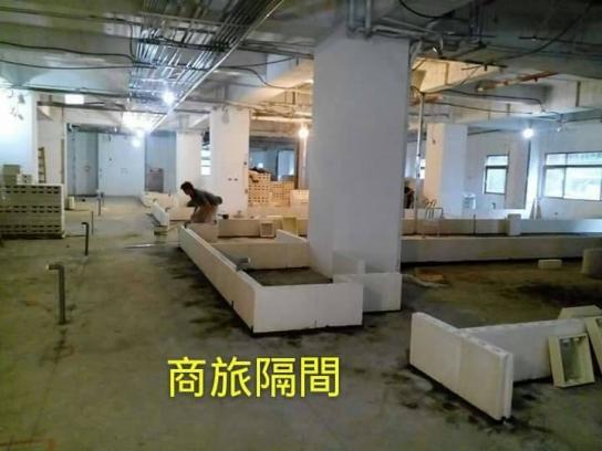 綠能防潮石膏磚滏鋒工程有限公司
