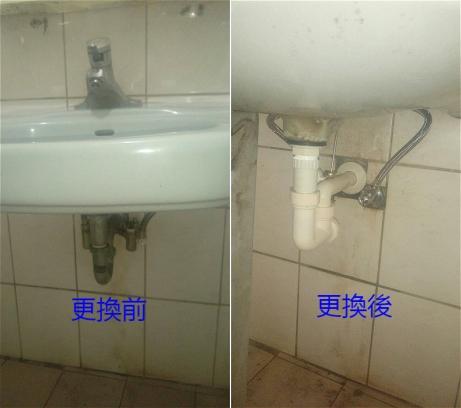 昭成水電行